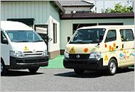 幼稚園バス・幼児バス イメージ2