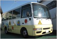幼稚園バス・幼児バス イメージ4
