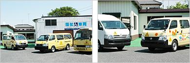 イメージ:幼稚園バス・幼児バス・幼児マイクロバス
